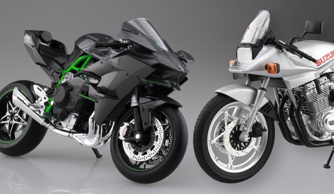 画像: GSX1100S KATANA SLとH2Rの再発売が決定 - webオートバイ