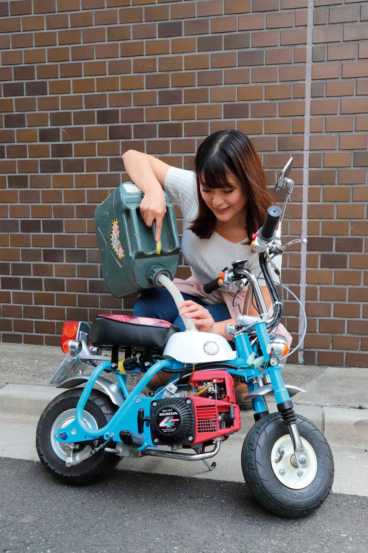Images : 3番目の画像 - 「世界最小のキットバイク仔猿で走ろう‼ 試乗編「仔猿遊び・その3(全3回)」」のアルバム - webオートバイ
