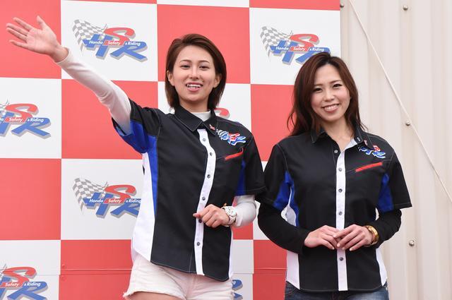 画像: HSRレースクイーンは美坂美沙さん(左)と小雨さん。パドックウォークに表彰式に、がんばりました♡