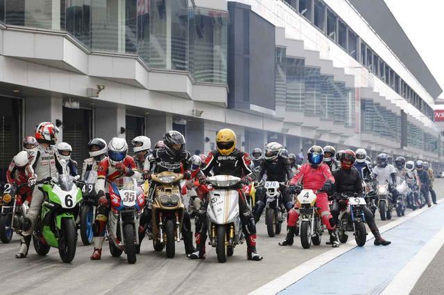 画像: 2019年度も全3戦! 会場は富士スピードウェイの国際レーシングコース。開幕戦は4月26日(金)です!