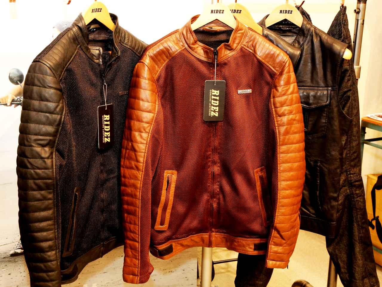 画像1: 街着感覚で着られるメッシュジャケットがライズから登場