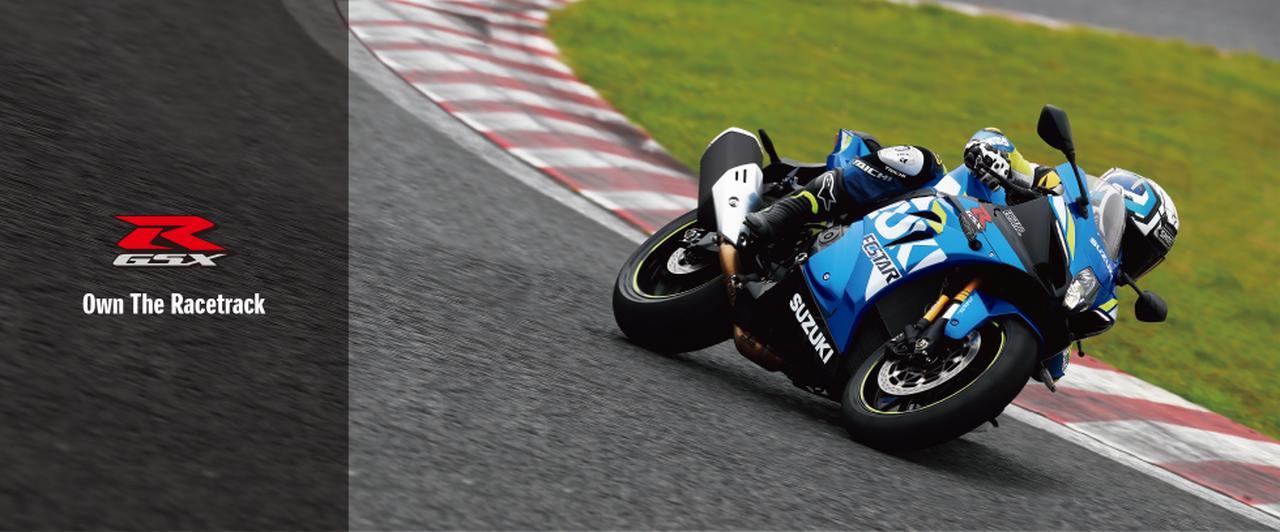 画像: スズキ国内二輪 GSX-R1000R ABS