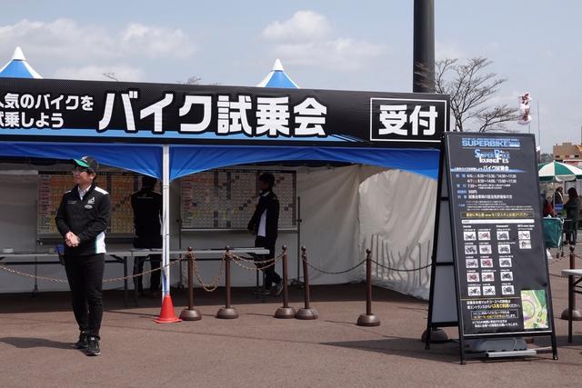 画像8: 全日本ロードを初観戦! 梅本流の観戦術とは…??