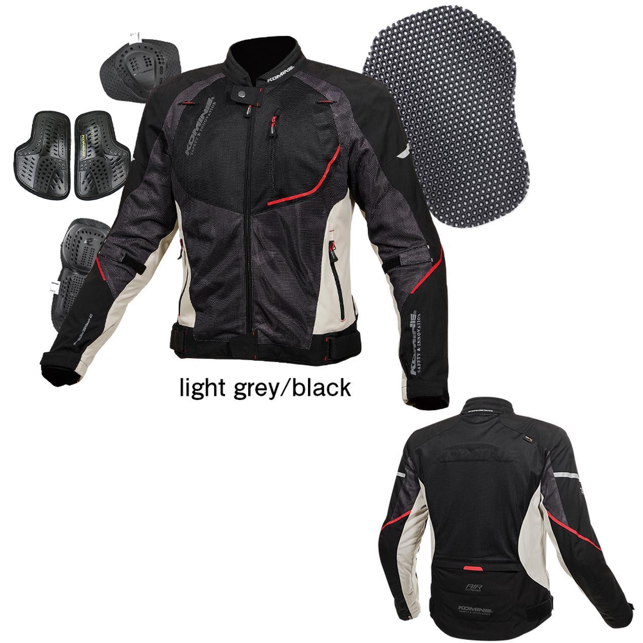 画像: JK-139 WP Half Mesh Jacket