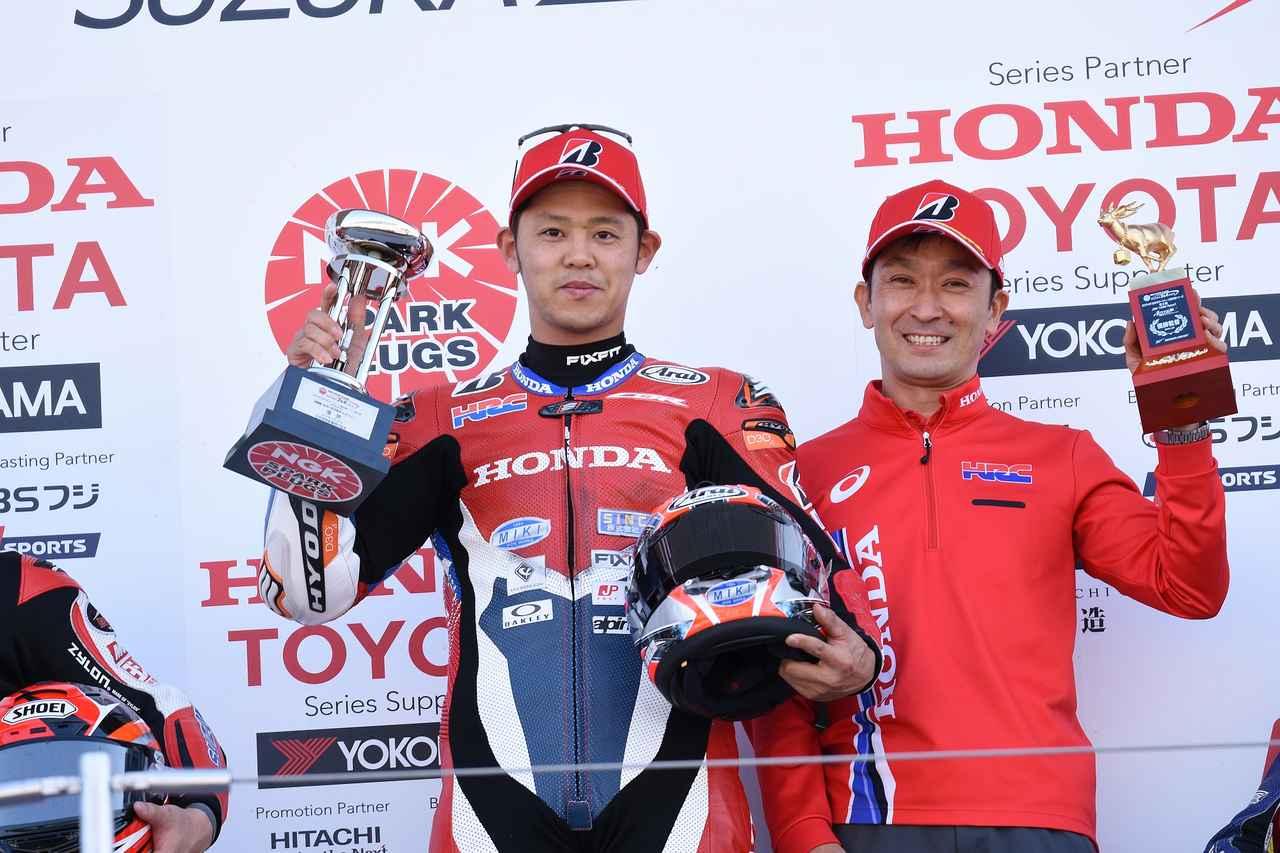 画像: HRCの監督就任2年目の宇川徹が勝利チーム監督として表彰台へ 自らが走らない、監督としての初表彰台は「ヘンな感じでした。どんな顔して立ってたらいいのかわかんない(笑)」状況だったそうです