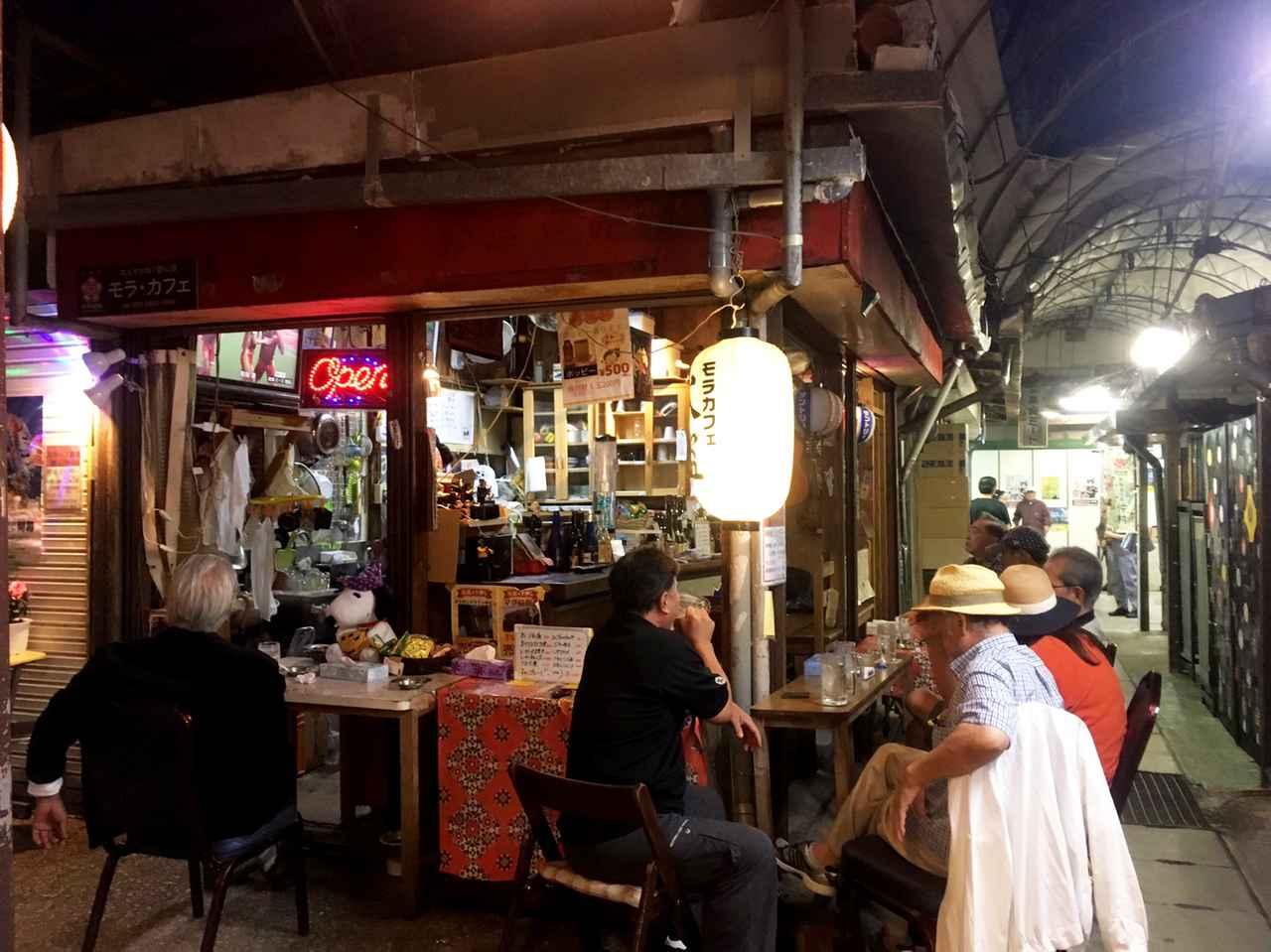 画像1: 沖縄は酒場探訪も楽しみのひとつ♪