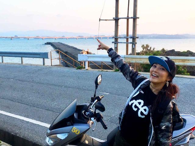 画像: Let's GO 沖縄! 福山理子の沖縄本島プライベート一人旅 - webオートバイ