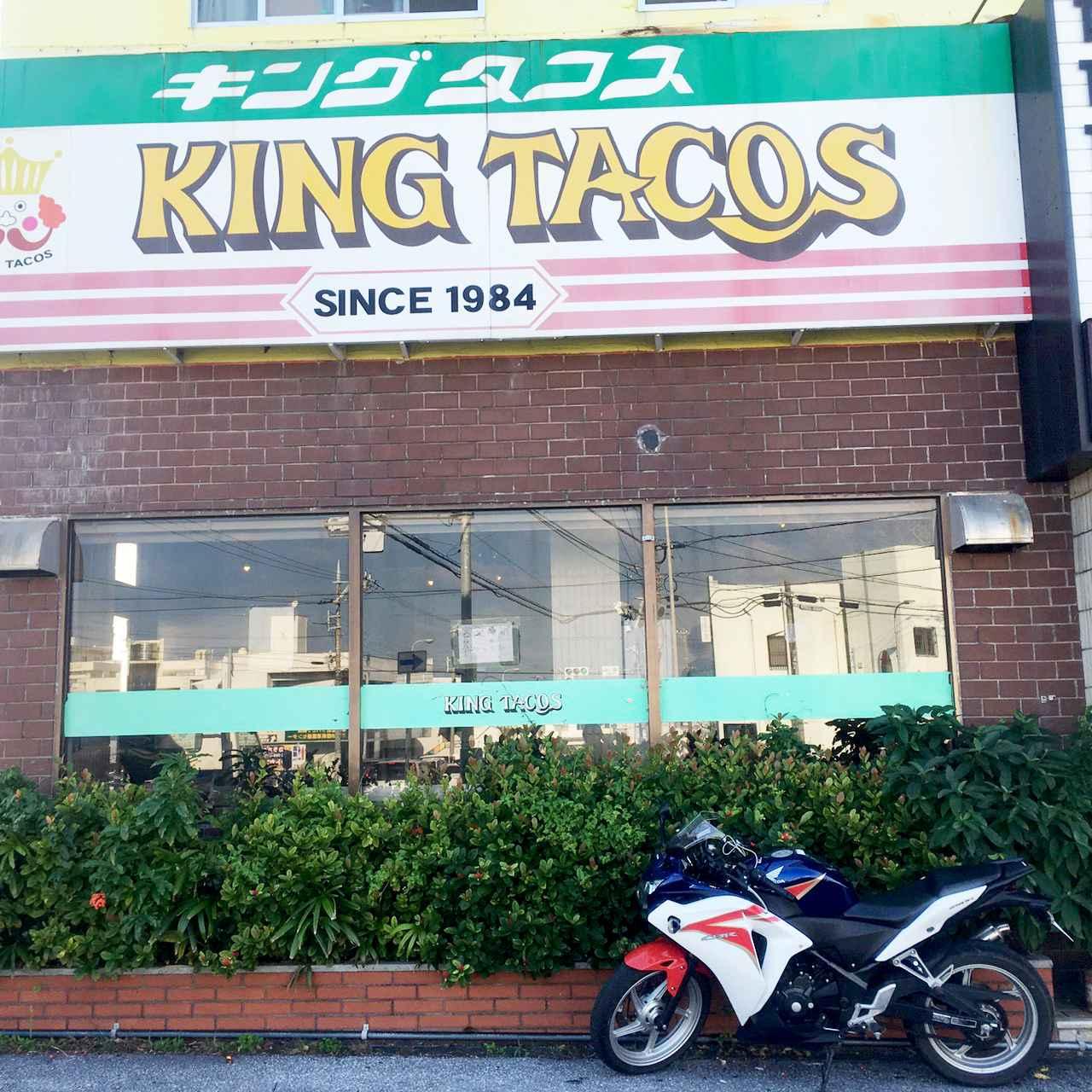 画像8: ということで、【福山理子調べ】沖縄で1番お安いレンタルバイク屋さんにGO!!