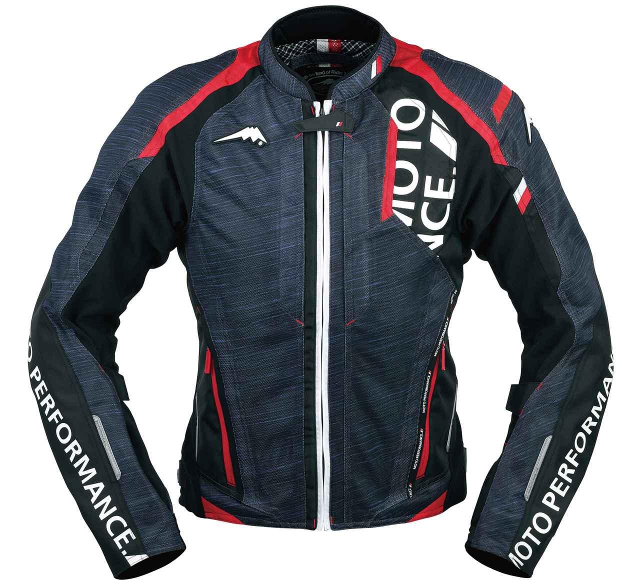 画像5: 「スラブ柄」により高級感をアップ! クシタニの新作メッシュジャケット
