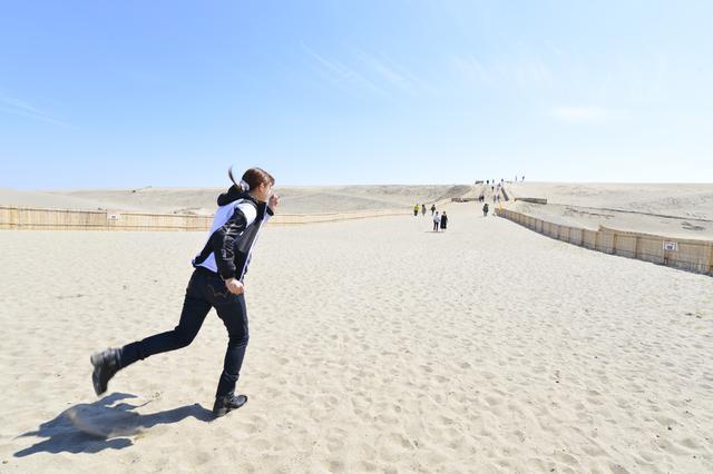 画像1: 初めての中田島砂丘、そこはまるで……砂漠だった!