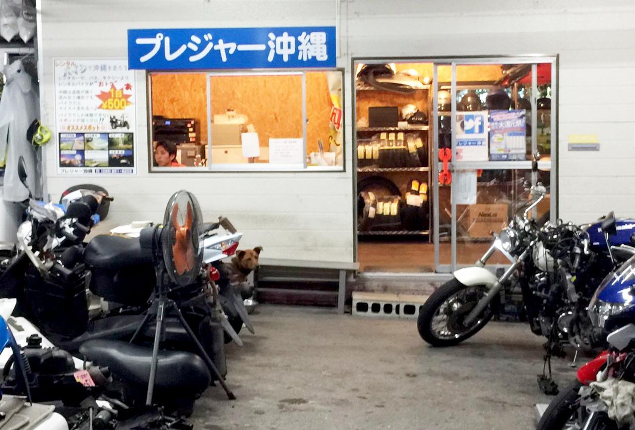 画像1: ということで、【福山理子調べ】沖縄で1番お安いレンタルバイク屋さんにGO!!
