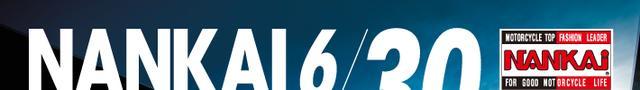 画像: 2018NANKAI ライダーズMEET IN 淡路ワールドパーク ONOKORO│オートバイ用品専門店│バイク・オートバイ用品・部品は南海部品