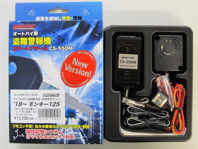 画像1: デジタル3Gセンサー搭載の盗難警報器ー車種専用キット