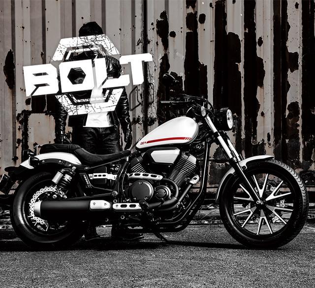 画像: BOLT - バイク・スクーター|ヤマハ発動機株式会社