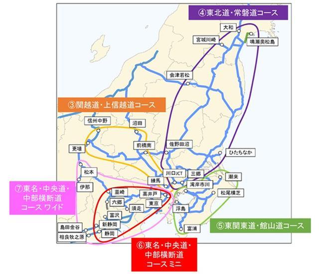 画像: 首都圏 5コース