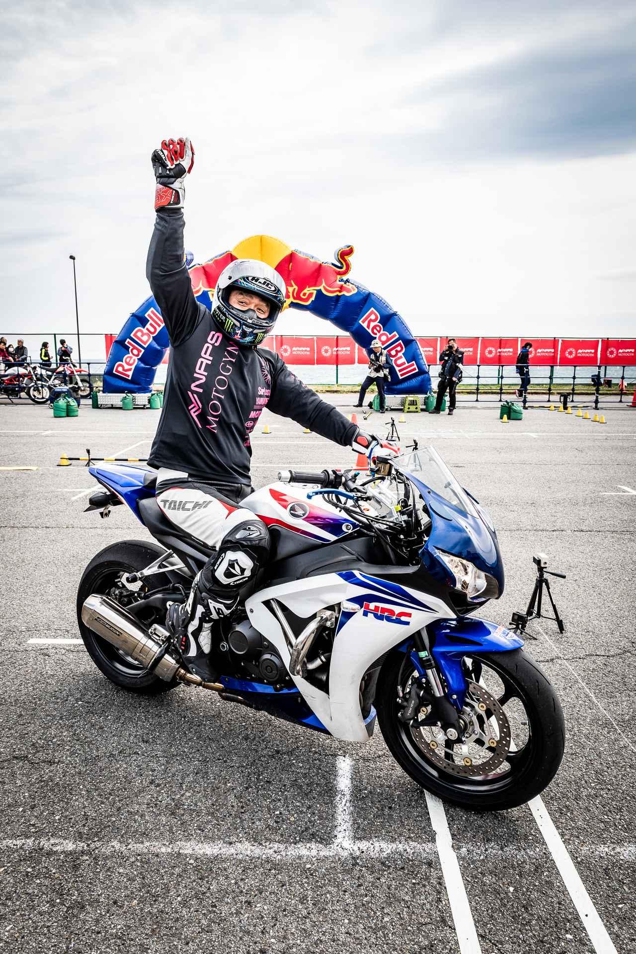 Images : 44番目の画像 - 「50枚以上の厳選写真!「NAPS MOTOGYM」フォトレポート!」のアルバム - webオートバイ