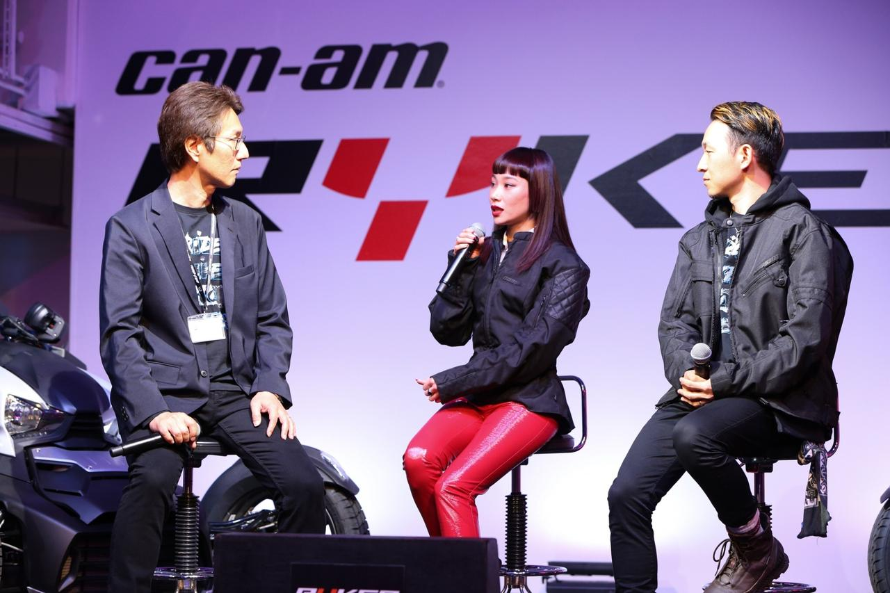 画像3: 3月29日にBRP「can-am RYKER」の発表会&試乗会に 私、梅本まどかも行ってきました!