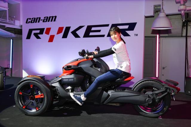 画像5: 3月29日にBRP「can-am RYKER」の発表会&試乗会に 私、梅本まどかも行ってきました!