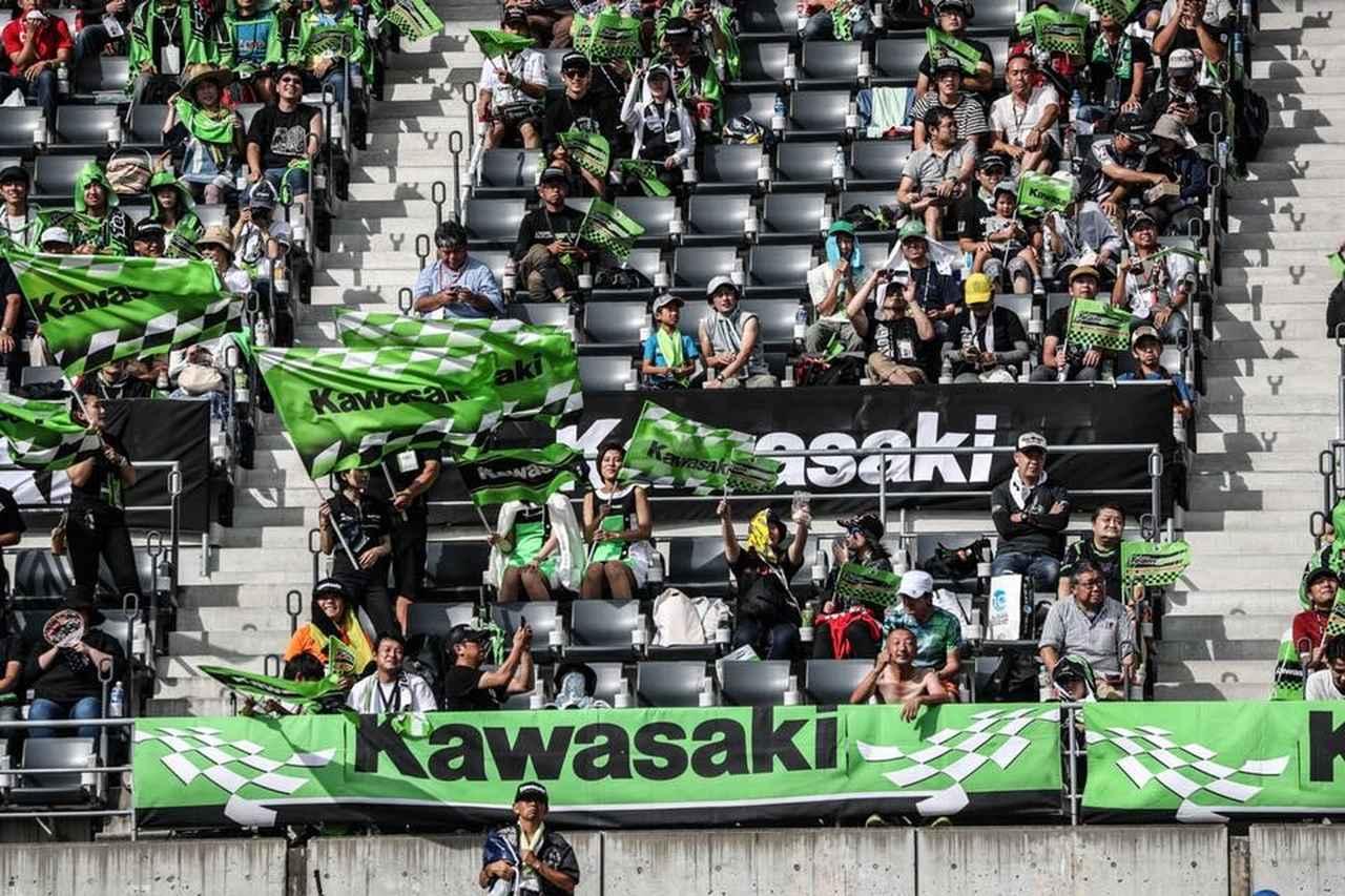 画像: 今年のグランドスタンドは緑の旗でいっぱいになるでしょう!