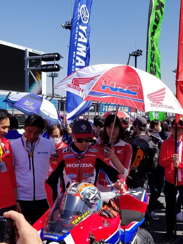 画像2: いよいよJSB1000決勝レース1スタート!