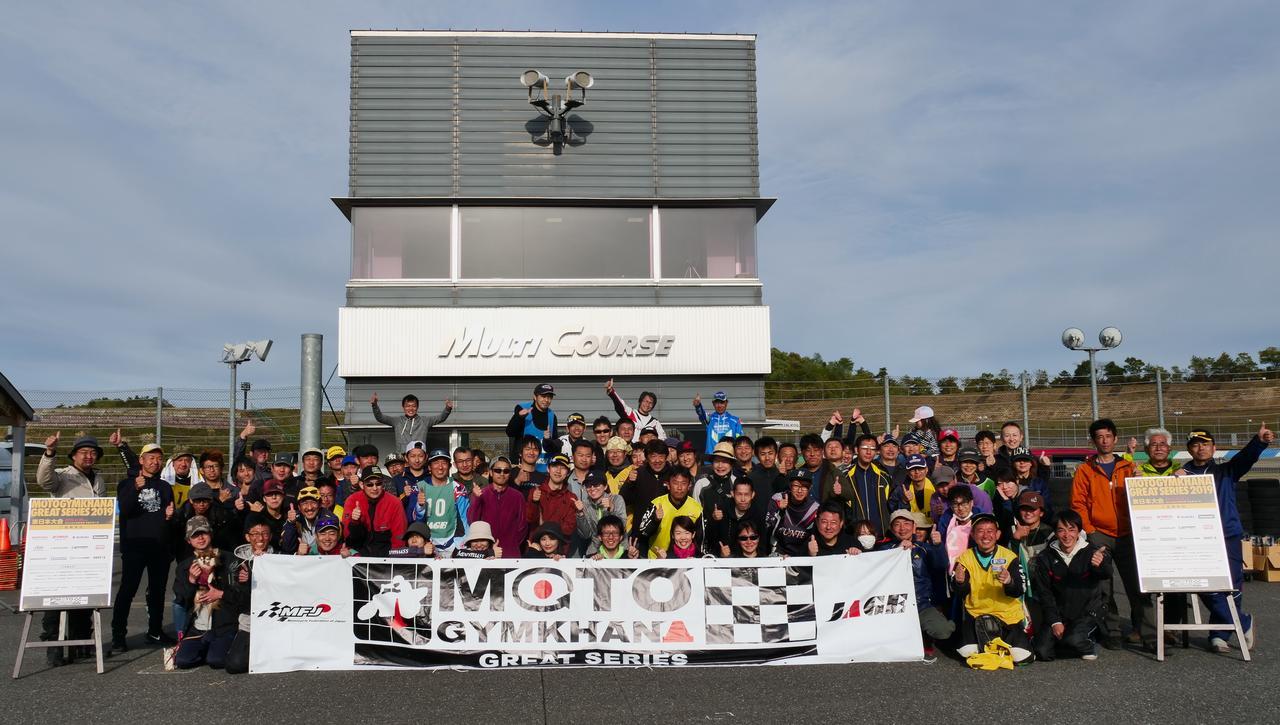 画像1: 2019ジムカーナグレートシリーズ・東日本大会レポート