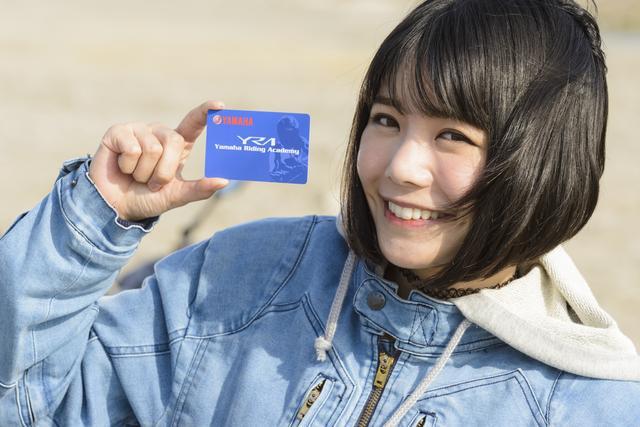 画像: じつは、今回1,000円引きで利用していた!? YRAカードってなんだ?
