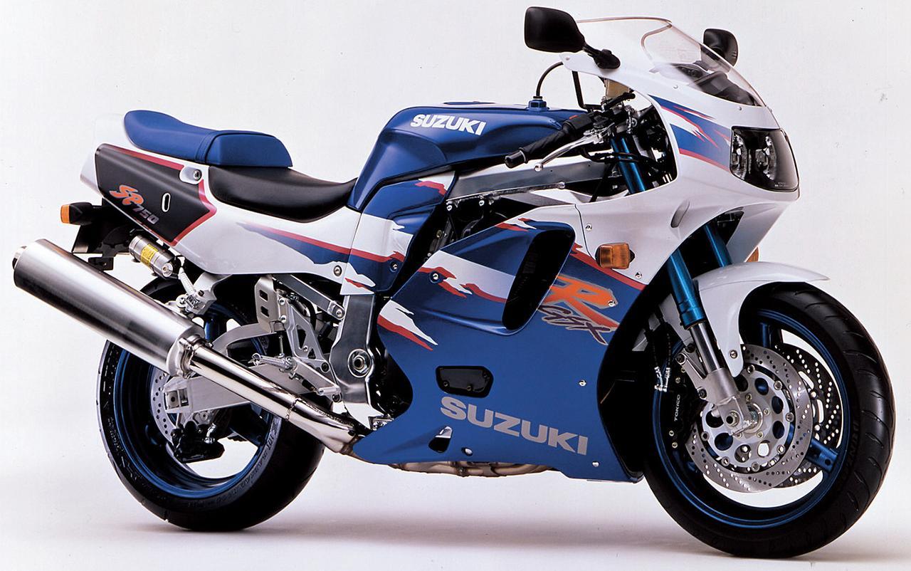 Images : 8番目の画像 - GSX-R750(1992〜2004年)の写真を全て見る! - webオートバイ