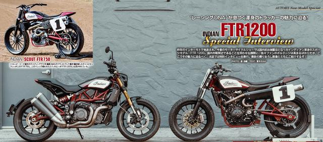 画像4: 新時代もバイクを楽しみましょう! 約300頁の大ボリュームでお届けします!