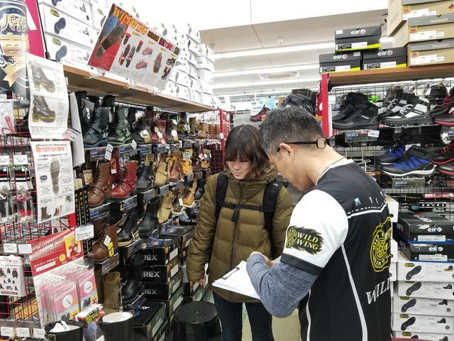 画像2: 今回のツーリング!1番の目的は「サラサちゃんのブーツを買いに行こう♪」
