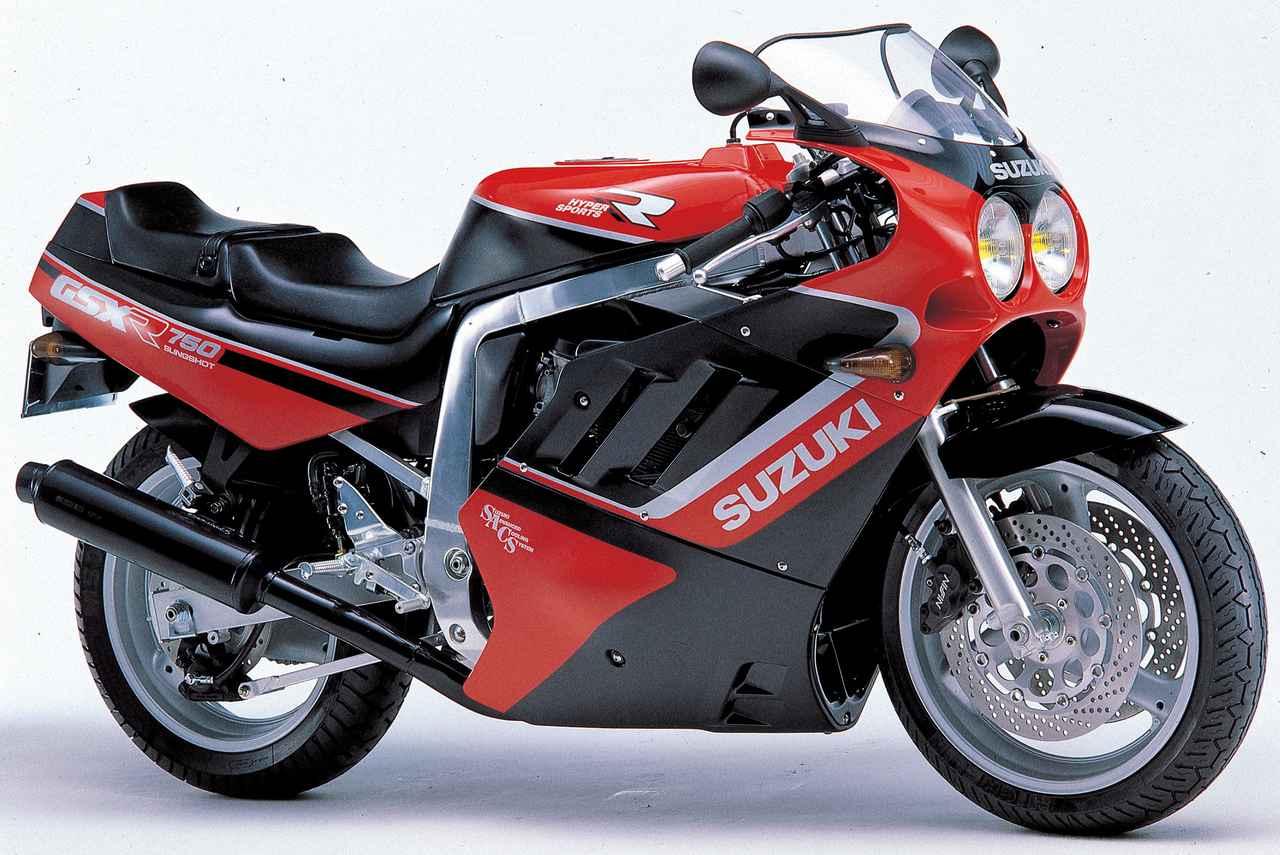 Images : 10番目の画像 - GSX-R750シリーズの写真を全て見る! - webオートバイ