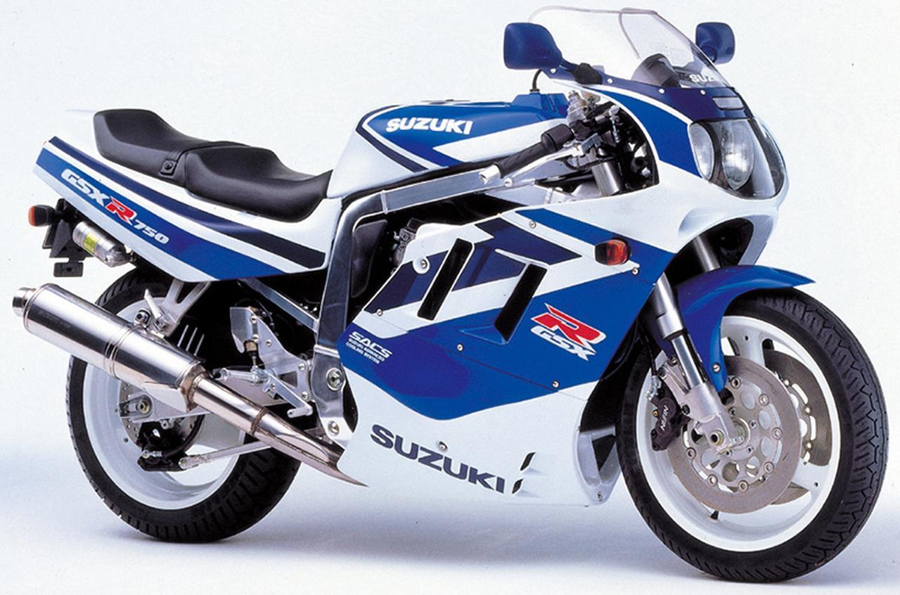 Images : 14番目の画像 - GSX-R750シリーズの写真を全て見る! - webオートバイ