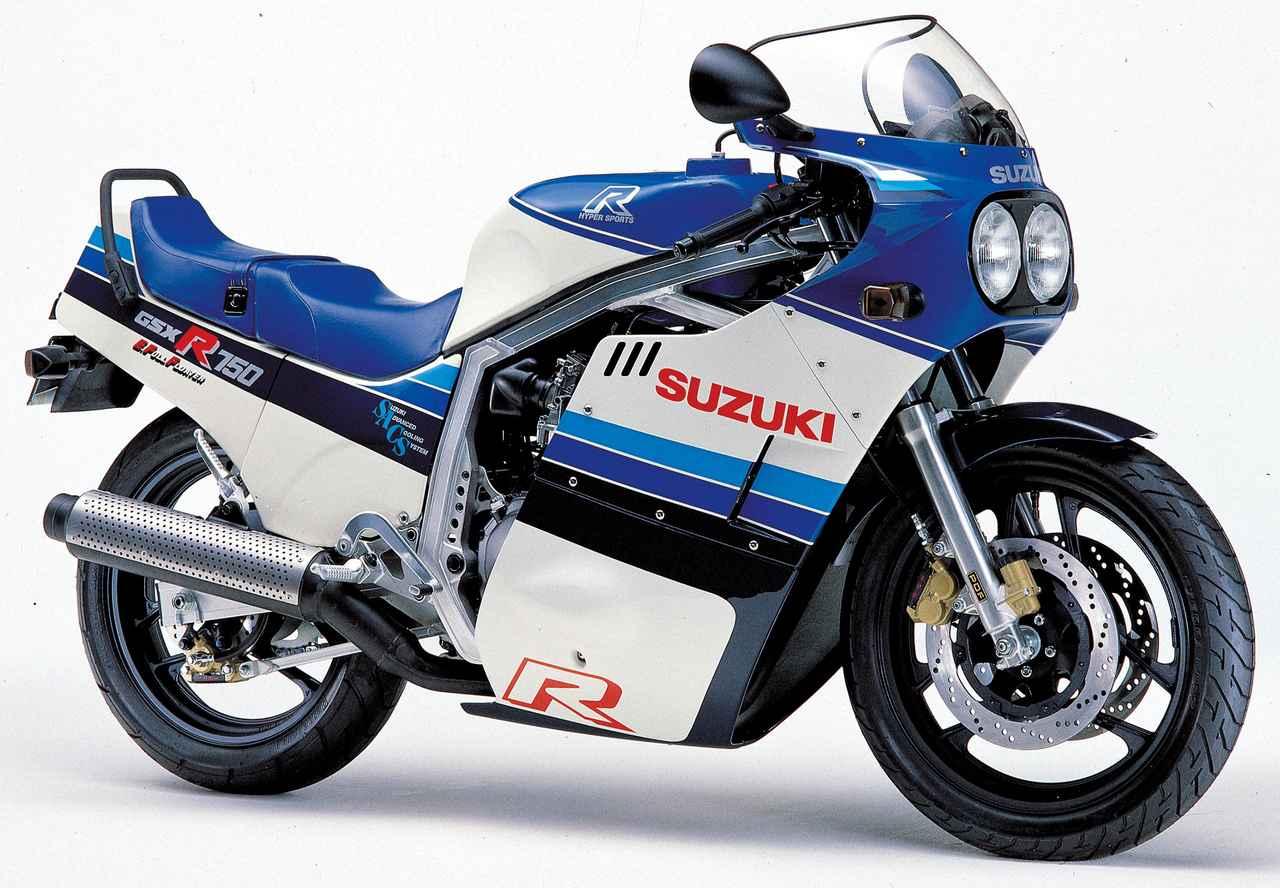 Images : 6番目の画像 - GSX-R750シリーズの写真を全て見る! - webオートバイ