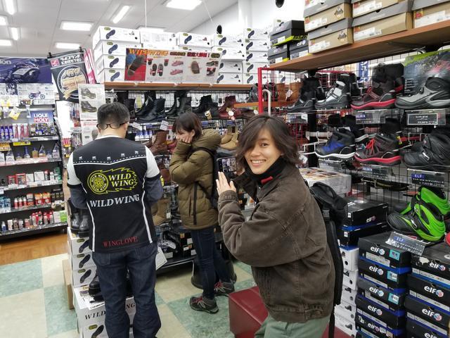 画像5: 今回のツーリング!1番の目的は「サラサちゃんのブーツを買いに行こう♪」