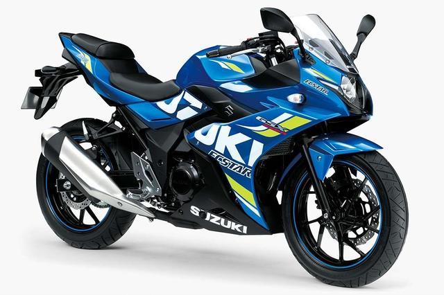 画像: 人気のスズキ・GSX250Rに新色が追加 - webオートバイ