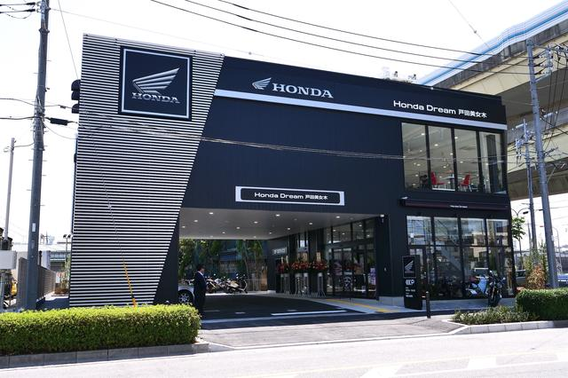 画像1: ホンダドリーム店の新店舗「ホンダドリーム戸田美女木」がオープン!