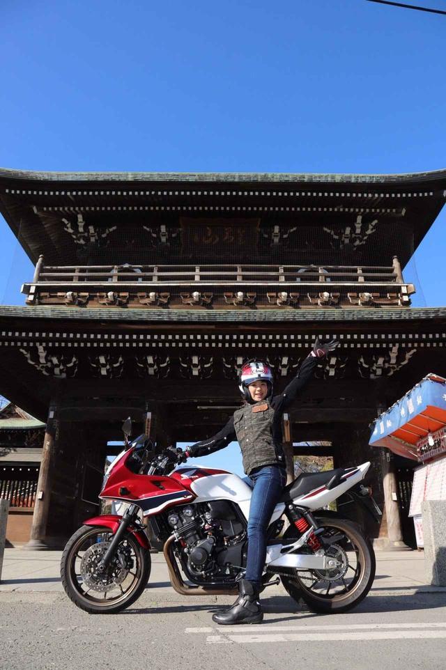 画像: CB400 SUPER BOL D'ORでベリーショートツーリング!(梅本まどか) - webオートバイ