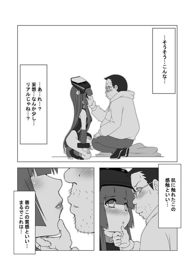 画像3: 『バイク擬人化菌書』連載:モテ期!?エピソード・ゼロ(第4話 そんな話はご都合主義と笑いますか!?) 作:鈴木秀吉