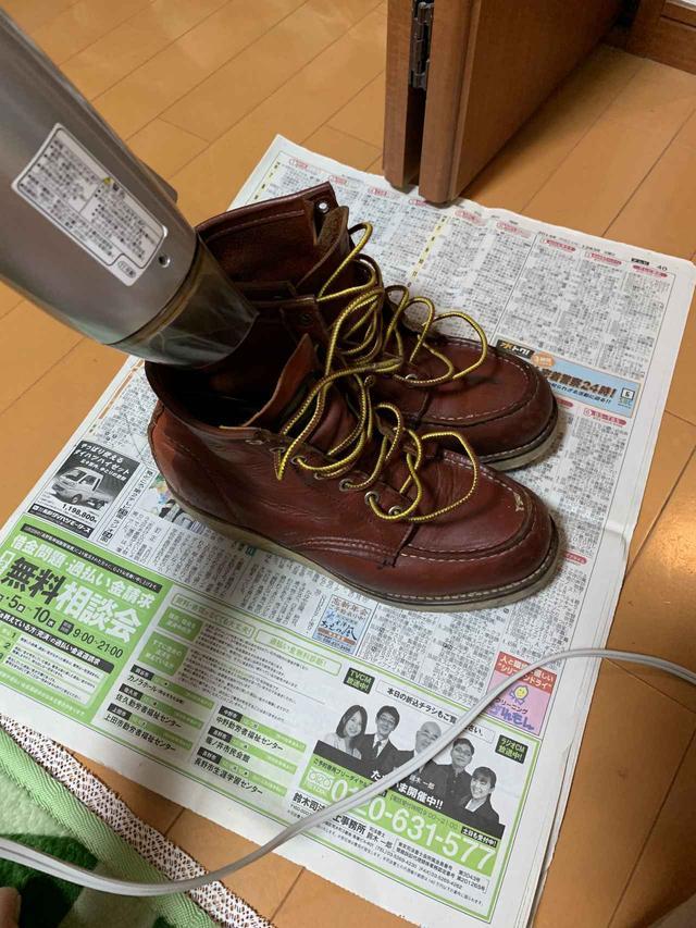 画像: ブーツの、匂いが…