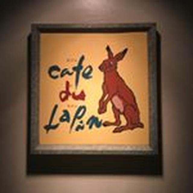 画像: cafe_du_lapin(@cafe_du_lapin)instagram