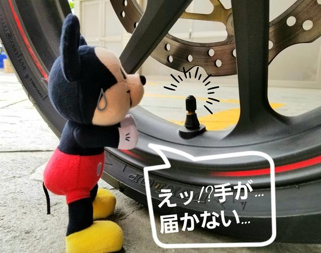 画像: 大関さおり (@ozekisaori82) | Twitter