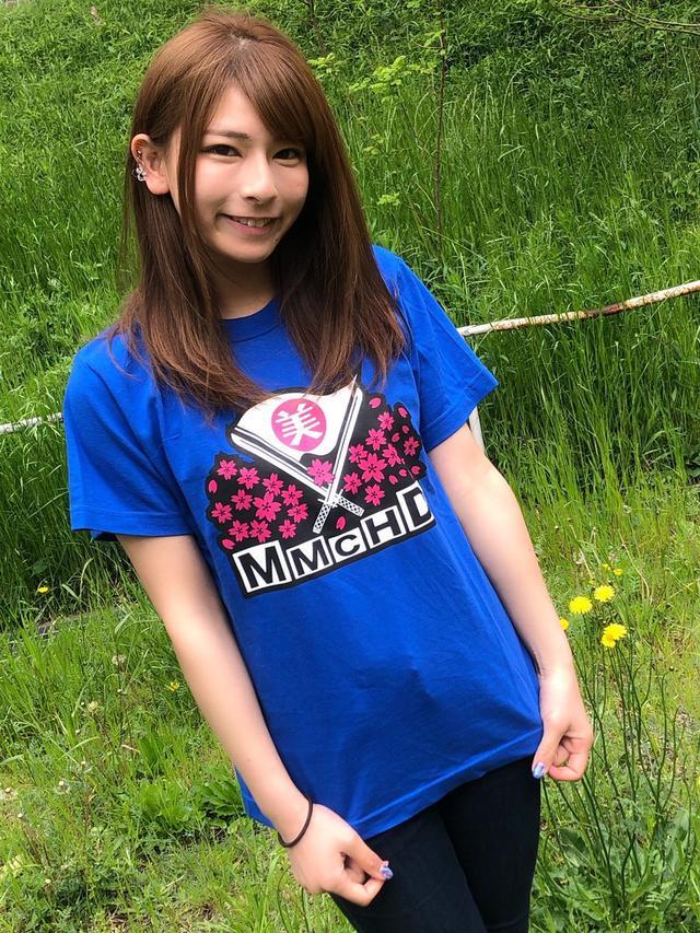 画像: 葉月 美優 ・*:.。❁ (@miumiu0055) | Twitter