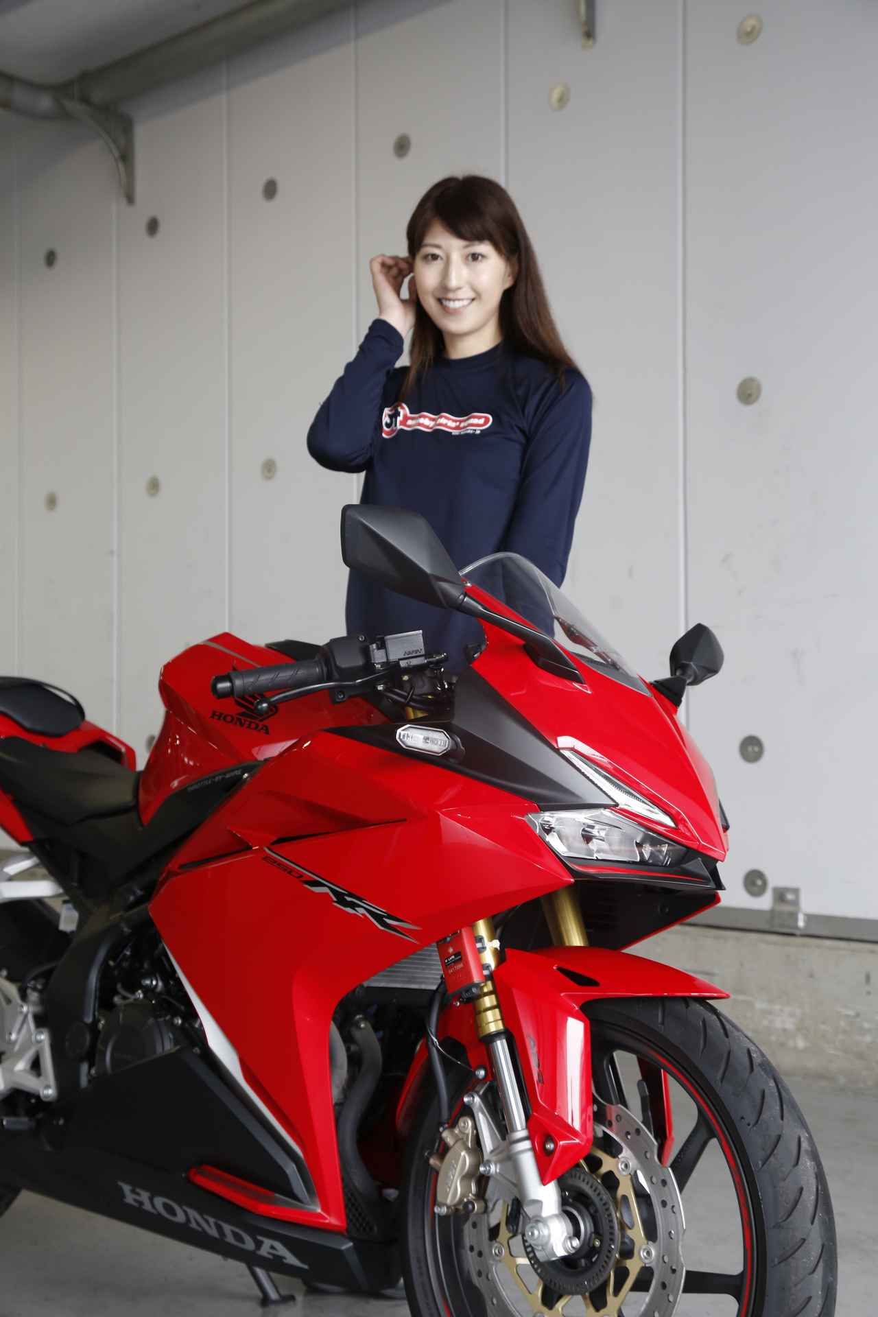 Images : 3番目の画像 - 大関さおり×HONDA CBR250RR - LAWRENCE - Motorcycle x Cars + α = Your Life.
