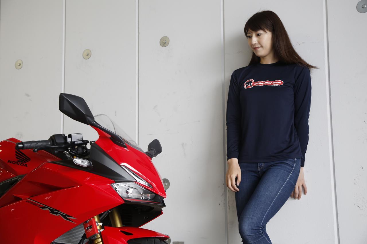Images : 6番目の画像 - 大関さおり×HONDA CBR250RR - LAWRENCE - Motorcycle x Cars + α = Your Life.