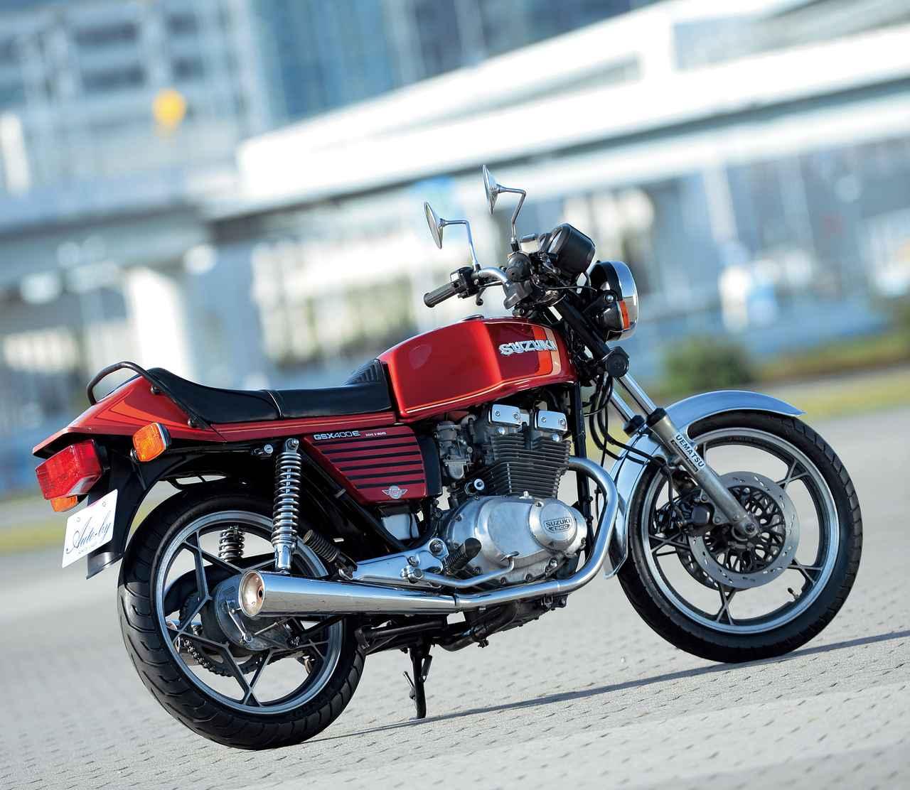 Images : 1番目の画像 - 「【プレイバック80's】「SUZIKI GSX400E」あえて2気筒を選択して誕生トータルバランス抜群の隠れた名車(1980年)」のアルバム - webオートバイ