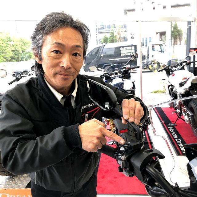 画像3: 「幼少よりバイクに親しみ国際A級ライセンス所得後、テクニカルスポーツ関東より全日本ロードレースの参戦していました。サーキットではSSばかりなので、普段はトレーニングでOFF、ツーリングではアドベンチャーモデル、通勤ではスクーターなど、いろんなオートバイに乗っています!」