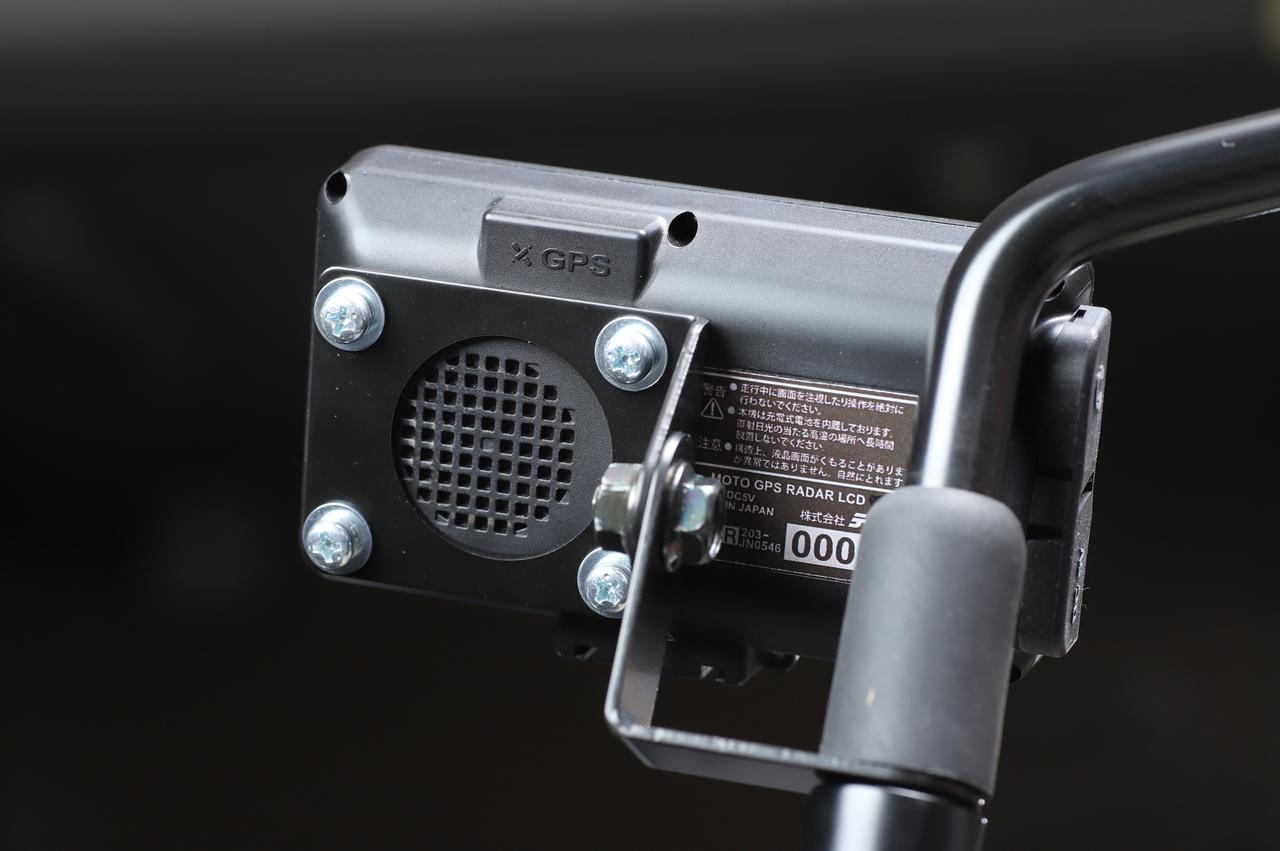 Images : 5番目の画像 - 「バイク用GPSレーダーって、かなり便利に使えるんです!「DAYTONA MOTO GPS RADAR4(デイトナ・モトGPSレーダー4)」」のアルバム - webオートバイ
