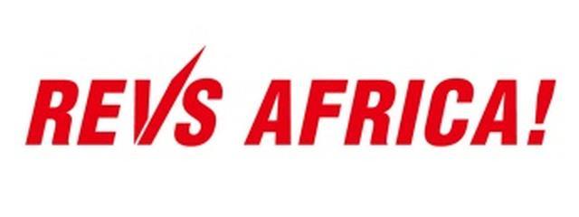 画像: 「REVS AFRICA」ロゴ