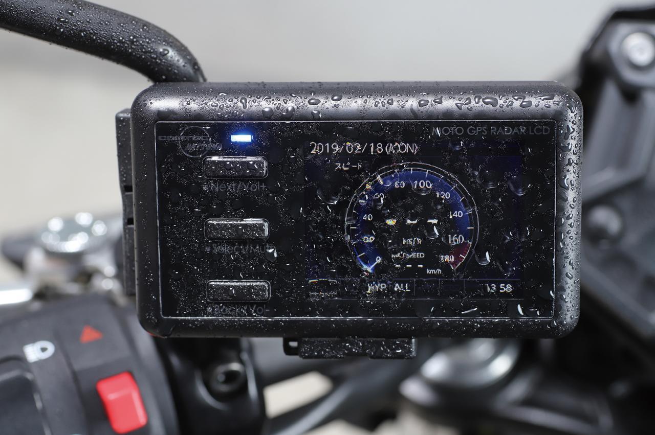 画像2: バイク用GPSレーダーって、かなり便利に使えるんです!「DAYTONA MOTO GPS RADAR4(デイトナ・モトGPSレーダー4)」
