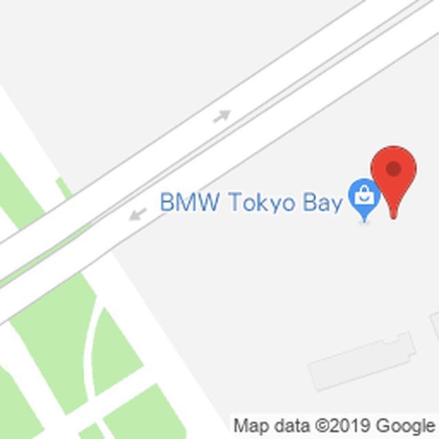 画像: 〒135-0064 東京都江東区青海2丁目2−15