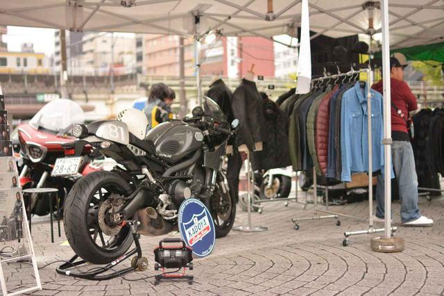 画像: バイク×アート×ミュージックの新世代バイクイベント 「ニュートラル」第2回開催決定